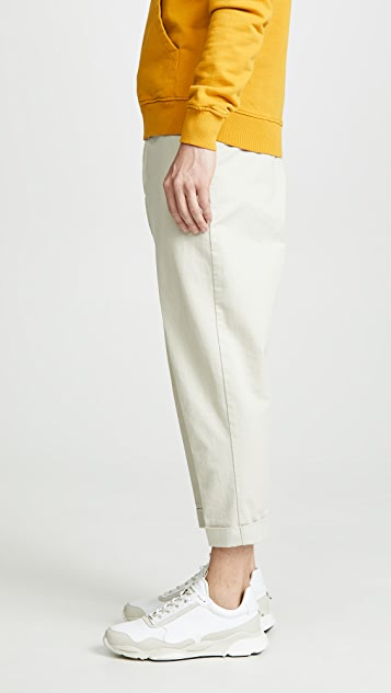 AMI Oversized Carrot Pants