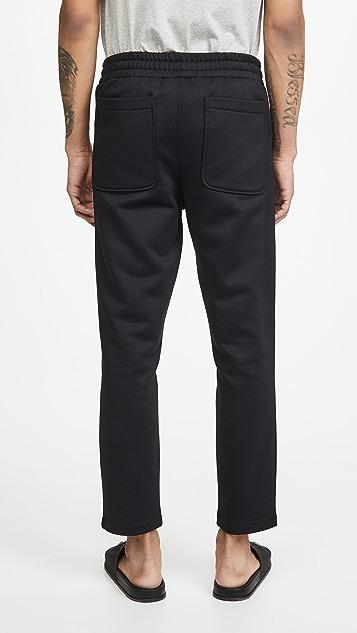 AMI Track Pants