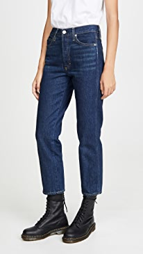 Loverboy High Rise Relaxed Straight Jeans