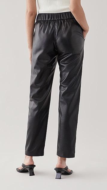 ANINE BING Colton 运动裤