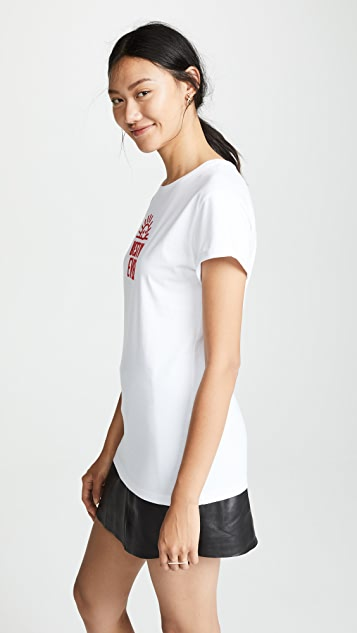 Anya Hindmarch Best Day Ever T-Shirt