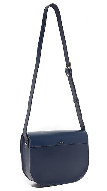 A.P.C. Седельная сумка Vienne