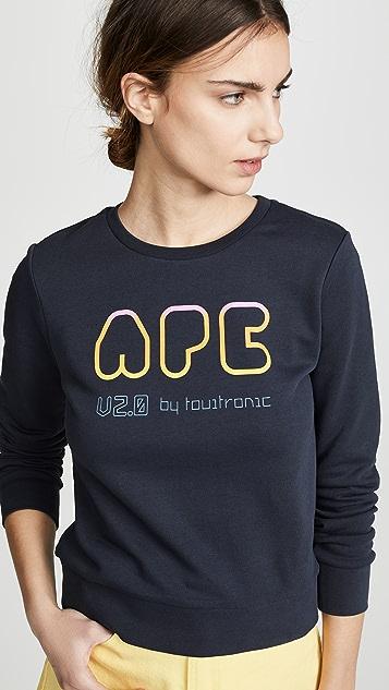 A.P.C.  Rainbow 运动衫