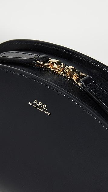 A.P.C. Миниатюрная сумочка Demi Lune