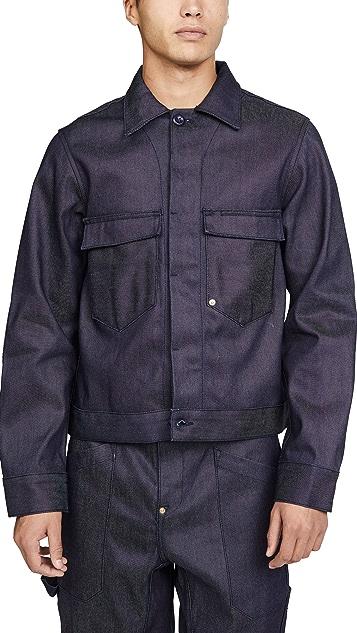 Atelier & Repairs Gianluigi Blouson Jacket