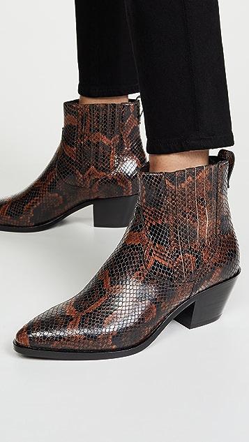 Ash Floyd Bis 短靴