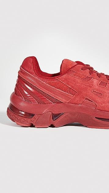 Asics Gel-Kyrios Sneakers
