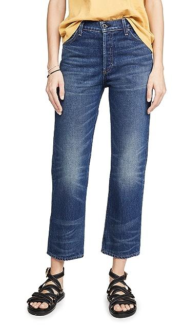 ASKK Прямые джинсы с высокой талией