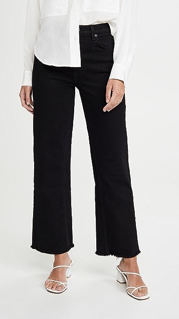 ASKK NY Cropped Wide Leg Jeans