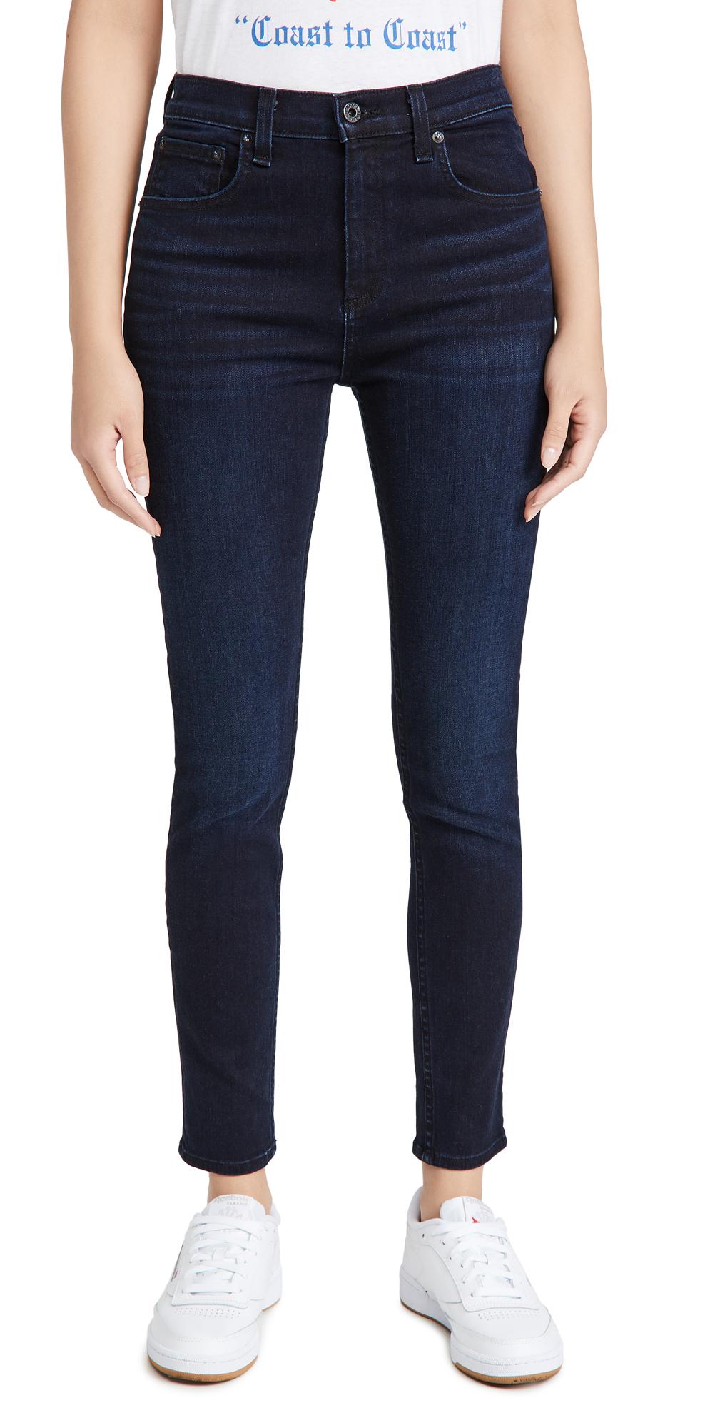 ASKK NY High Rise Skinny Jeans