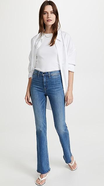 ASKK NY Love Jeans
