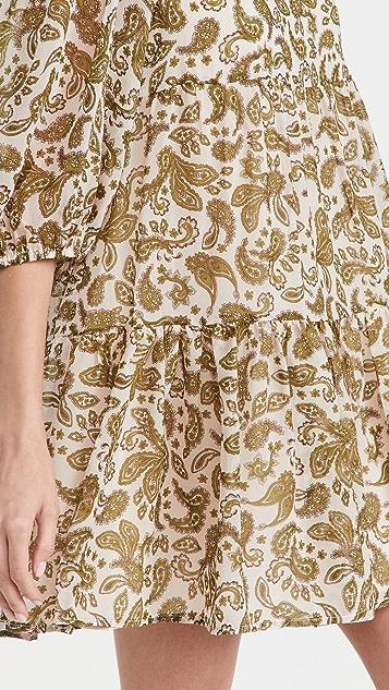 BB Dakota Scroll Up 连衣裙