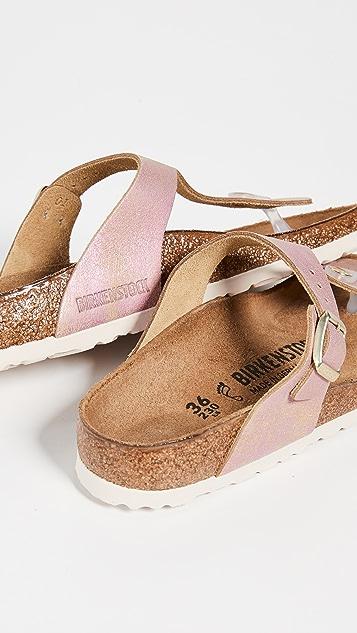 Birkenstock Gizeh Sandals