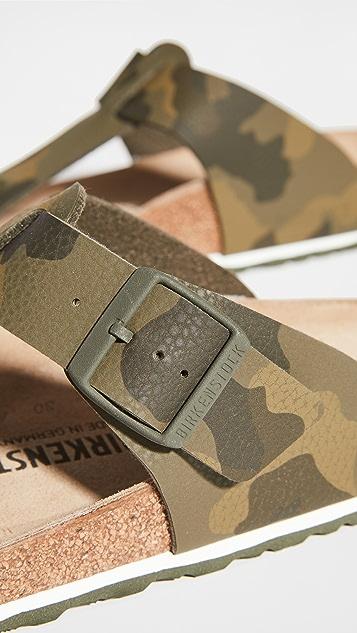Birkenstock Medina Shoes - Regular Width