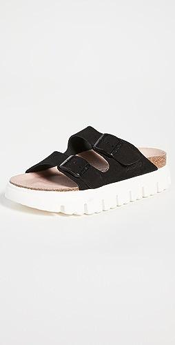 Birkenstock - Arizona Chunky Sandals