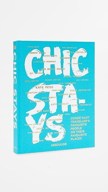 «Books with Style» Шик остается