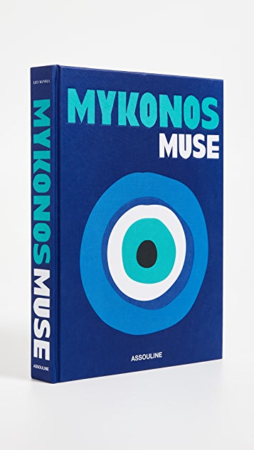 Books with Style Mykonos Muse Book