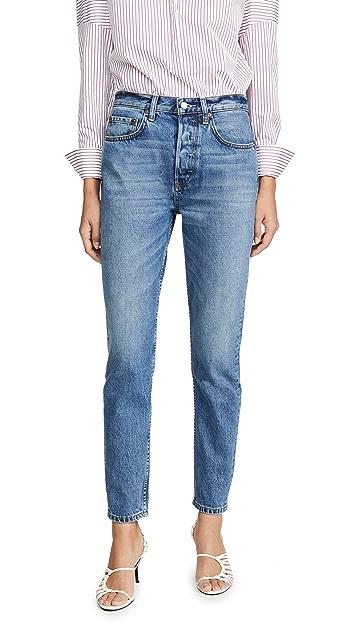 Boyish Billy High Rise Rigid Skinny Jeans