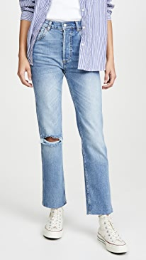 The Dempsey High-Rise Comfort Stretch Straight Leg Jeans