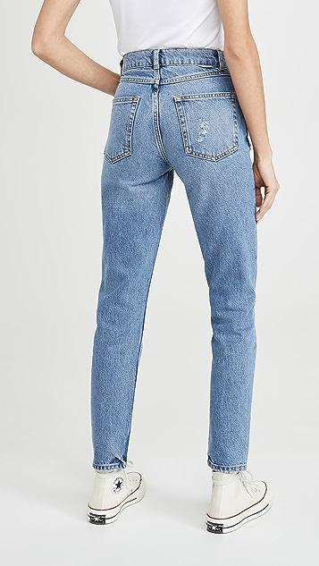 Boyish The Roy High-Rise Rigid Yoke Front Skinny Jeans