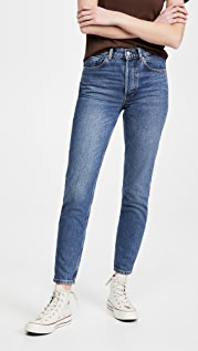 Boyish The Billy High-Rise Skinny Jeans