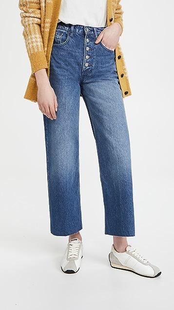 Boyish The Charley High Rise Rigid Wide Leg Jeans