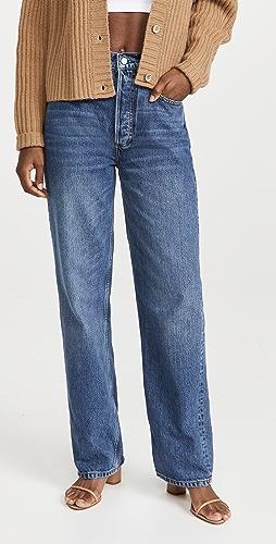 Boyish - Ziggy High Rise Carpenter Jeans