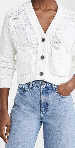 Brochu Walker - 短款开襟衫