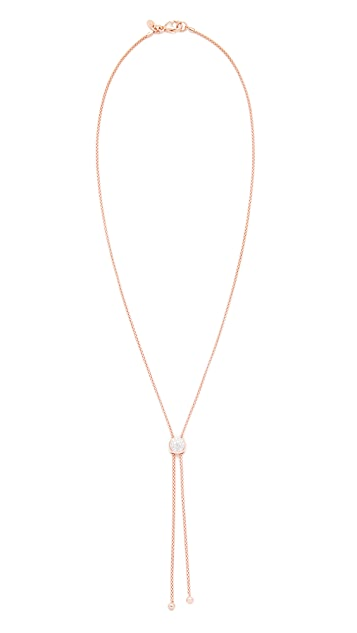 Bronzallure Purezza Shiny Coreana Slide Bead Necklace