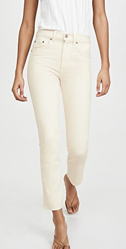 Brock Collection - Straight Jeans