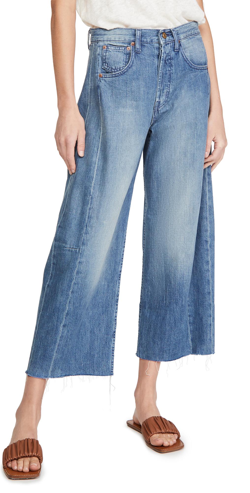 B Sides Plein Lasso Jeans