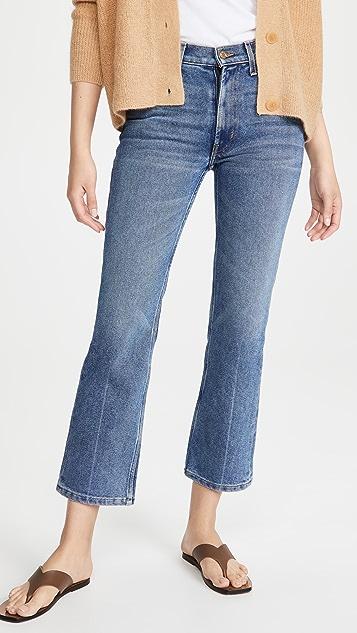 B Sides Field Mid Kick Jeans