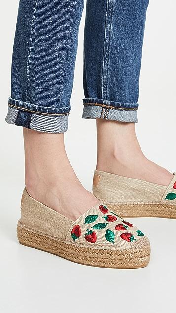 Castaner Kenda 厚底编织便鞋