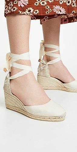 Castaner - Carina 坡跟编织底凉鞋