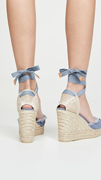 Castaner Catalina 编织底便鞋