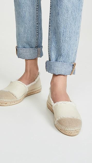 Castaner Kampala 编织底平底鞋