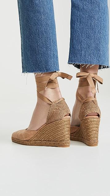 Castaner Joyce 编织底便鞋