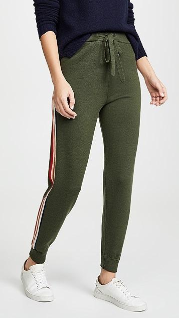 Etre Cecile Stripe Knit Track Pants