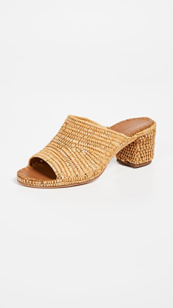 Carrie Forbes Rama Mules