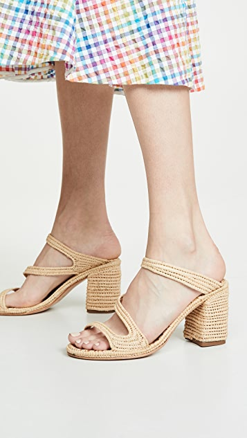 Carrie Forbes Туфли без задников Salah на каблуках