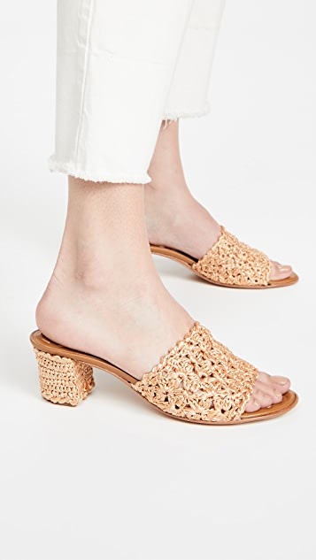 Carrie Forbes Abdel Mules