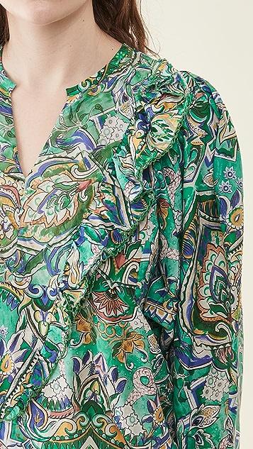 Chufy Zeya 女式衬衫
