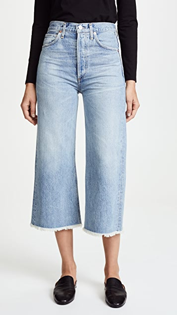 Citizens of Humanity Emma Wide Leg Crop Jeans - Stax