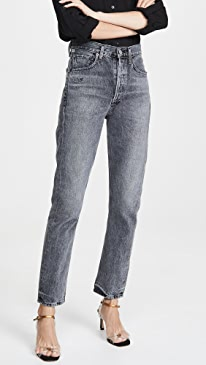 Charlotte High Rise Straight Jeans