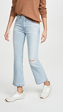 Tailyn Mid Rise Flare Jeans