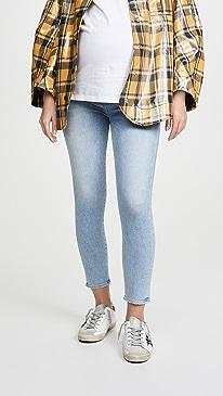 Maternity Rocket Jeans