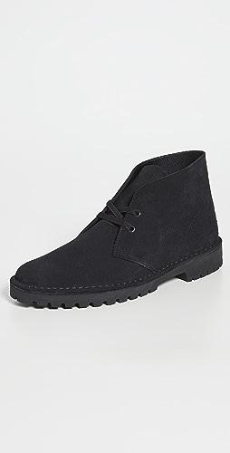 Clarks - Desert Rock Boots