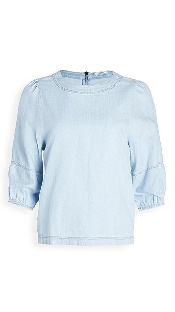 Closed Debbie 女式衬衫