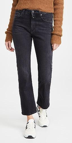 Closed - Baylin Jeans