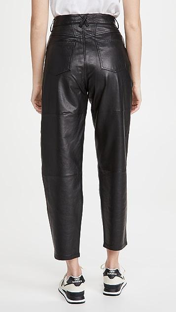 Closed 珍珠元素长裤